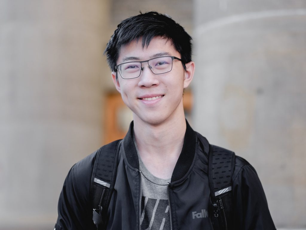 Frank Kuo